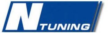 Софтуерен чип тунинг от Ntuning